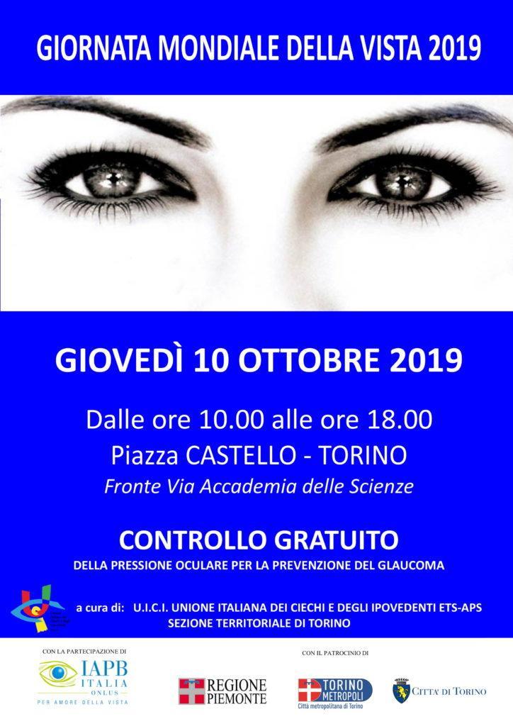 Locandina Giornata Mondiale della Vista a Torino - giovedì 10 ottobre 2019