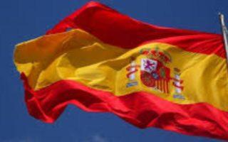Nuovo corso di lingua e cultura spagnola